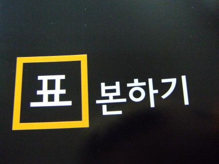 크기변환_dkdkdkdkdk아아아아DSCF1062.JPG