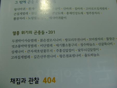 크기변환_dkdkdkdkdk아아아아DSCF1043.JPG