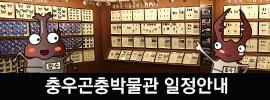 박물관일정보기